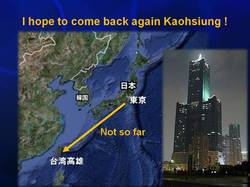 2010 Kaohsiung memories 最新 - コピー2.jpg